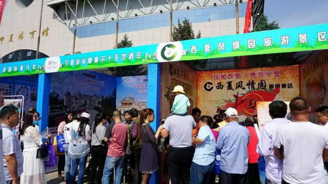 Chinese Tourism Day, Good News from Ningxia Tourism